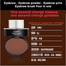 Four in one Eyebrow Brush Powder Durable waterproof lazy thrush artifact second Thrush
