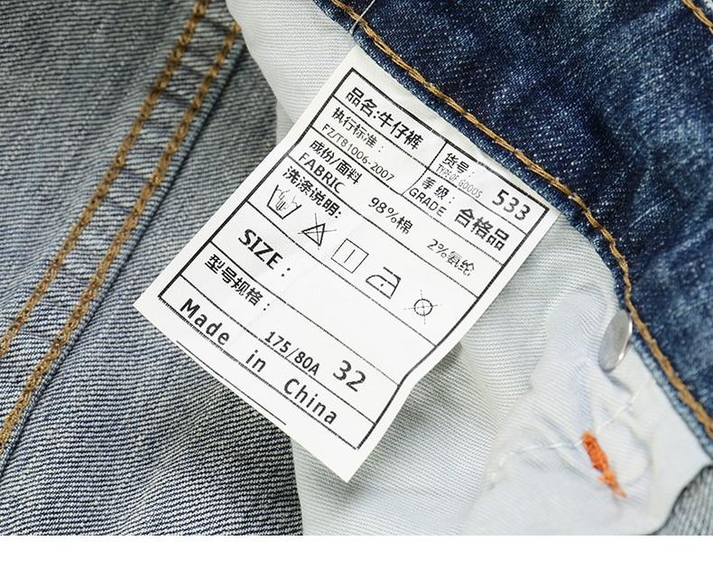KSTUN Fashion Jeans for Men Slim Straight Blue Stretch Distressed Men's Clothes Trousers Yong Man Casual Pants Cowboys Jean Hombre 38 19