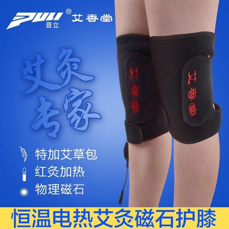 Electric Knee Electric Heating Knee Warm Moxibustion Heat Warm Leg Massager electric knee pads keep warm electric heating moxibustion four seasons s size leg warmers