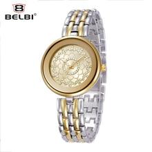 Belbi Chinese Style Women Watch Luxury Brand Steel Quartz Watches Fashion Female Wrist Watch Ladies Elegant Rhinestone Relojes