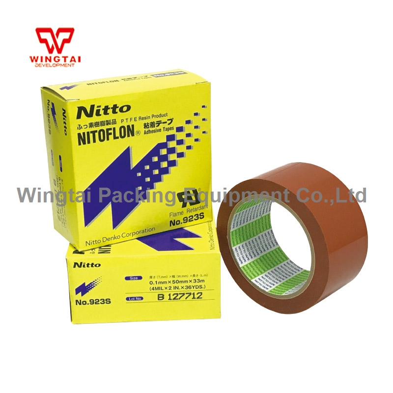 923S T0.10mm*W50mm*L33m Japan NITTO DENKO Adhesive Tape Heat Resistant Masking Tape-in Tape From