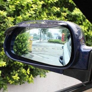 Universal Flexible PVC Car Accessories Rearview Mirror Rain Shade Rainproof Blades Car Back Mirror Eyebrow Rain Cover 2Pcs 1