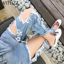 WITHZZ New Arrival 5XL Ripped Jeans Women's Loose Thin