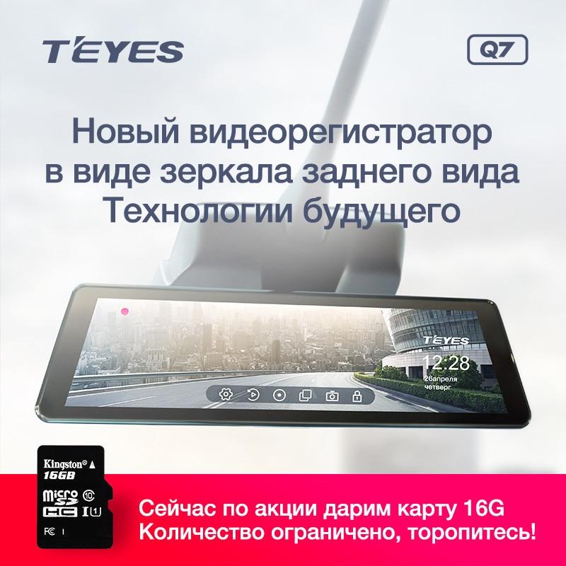 Teyes Q7 Auto DVR Spiegel Dash cam Volle Registrator Recorder rückspiegel Kamera Dual objektiv super nachtsicht