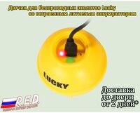 lucky wireless Rechargeable sonar Sensor 45M Water depth for FFW718, FF718LI, FF718LIC, FF718LIC W, FF718LI W, FF518 сонар