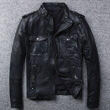 Мужская куртка из овечьей кожи растительного дубления