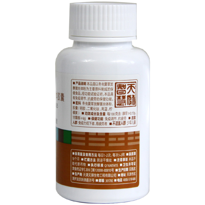 1 Bottles Cordyceps Caps for Health Care Enhence
