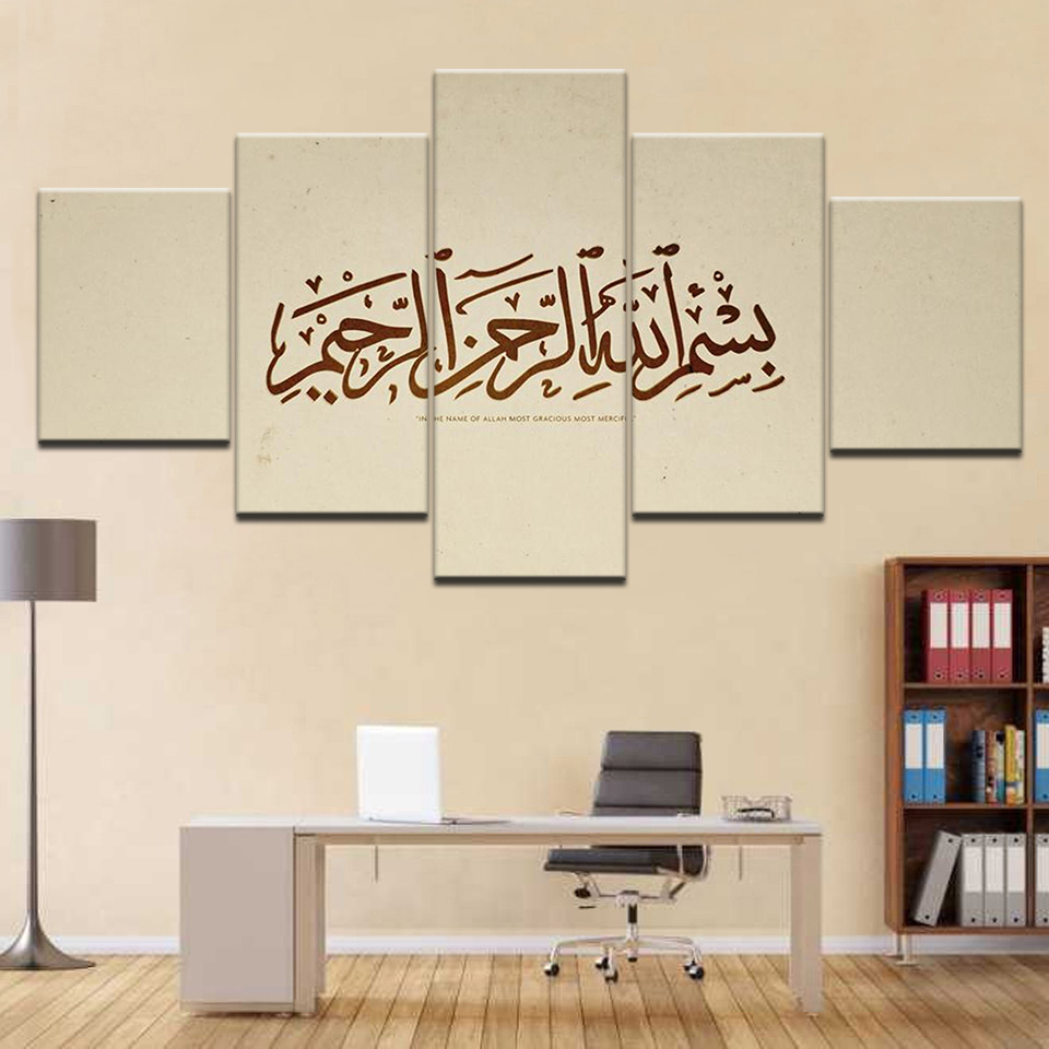 Framed Modern Art Wall Art Oil Painting Art of Islamic Calligraphy Arabic Scriptures Home Decoration Framework Posters Artwork in Painting Calligraphy from Home Garden