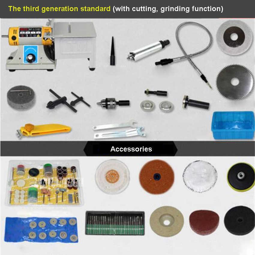 S1J-YG-MD01 Multi-function Table Mill Mini Grinding Machine DIY Household  Small Polishing Cutting Machine 220V 650W 10000r/min