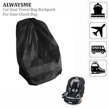 ALWAYSME 85X43X43 см детские автомобильные сиденья дорожная сумка рюкзак для ворота проверить мешок