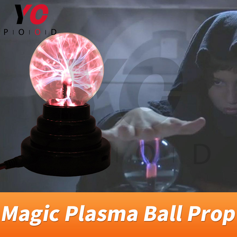 Magic Plasma Ball Prop Escape Room Game Supplier touch the plasma ball in certain time to open door press button trigger YOPOOD