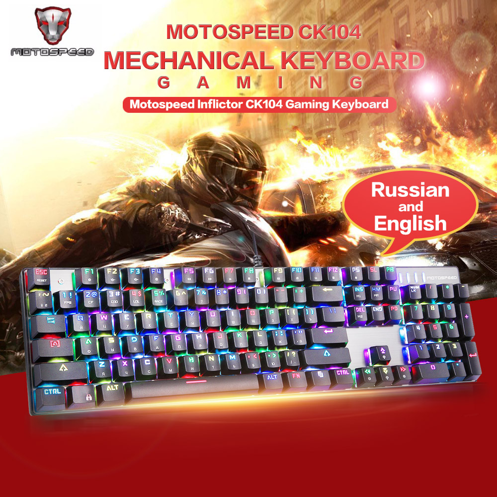 цена MOTOSPEED Inflictor CK104 Russian Mechanical Keyboard Backlit Gamer Ergonomic Wired QWETY Gaming Keyboard With Backlight For PC