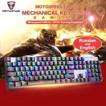MOTOSPEED Inflictor CK104 Russa Teclado Mecânico Backlit Gamer Ergonômico QWETY Teclado Para Jogos Com Fio Com Luz de Fundo Para PC