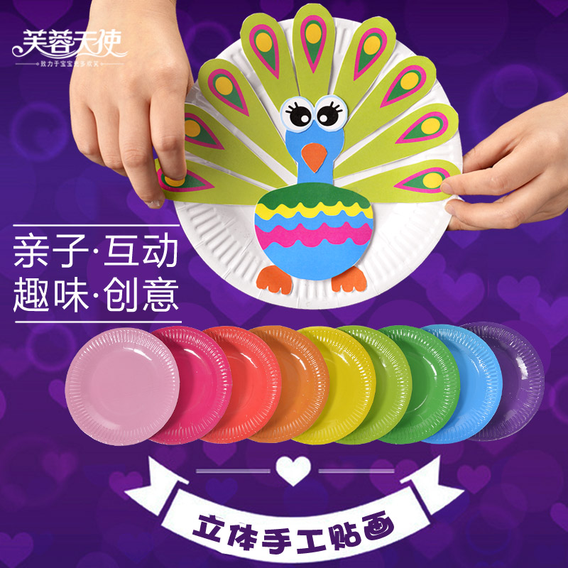 Paper plate DIY toy gift funny draw sticker hand work game cute animal 10pcs/set-in Puzzles from Toys u0026 Hobbies on Aliexpress.com | Alibaba Group  sc 1 st  AliExpress.com & Paper plate DIY toy gift funny draw sticker hand work game cute ...