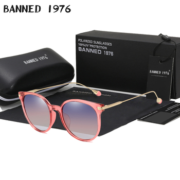2019 New HD Polarized Sunglasses Women's Driving Shades Female Sun Glasses For lady's Retro girl's Luxury Brand Designer Oculos