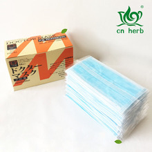Cn Herb 50 pcs Non-woven disposable masks dust and haze three-color blue independent packaging