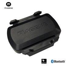 MAGENE gemini 210 датчик скорости cadence ant+ Bluetooth для Strava garmin bryton велокомпьютер