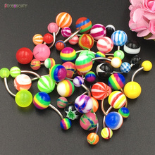 Factory Price Hot ! 1 Piece Mix Color Sexy Navel Belly Button Ring Barbell 14G Acrylic Ball Piercing Belly Piercing Body Jewelry(China)