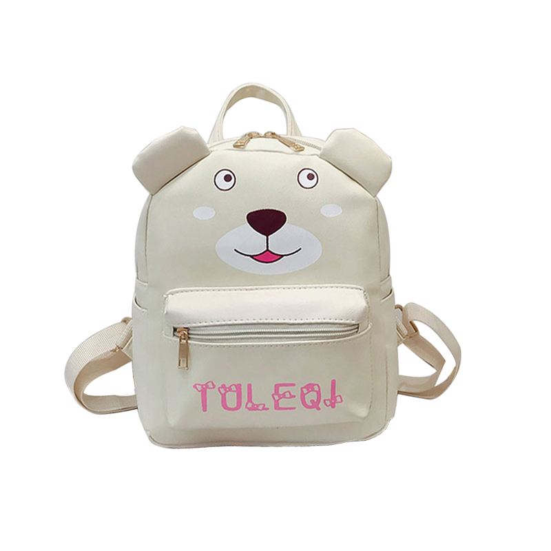 New PU Leather Mini Backpack For Girl Cute Cartoon School Bags Letter Back Pack Travel Organizer Women Lovely Small Backpacks