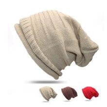 Invierno de las mujeres gorras Unisex algodón mezcla sólido caliente HIP  HOP sombrero de punto para una chica gorras para hombre. 2321f7d0dee