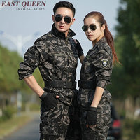 Military clothing german wwii uniforms american military uniform military uniform camouflage KK1800 H
