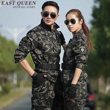 b82f69d6292 german camouflage clothing с бесплатной доставкой на AliExpress.com