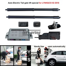 Car Electric Tail gate lift special for LYNK&CO 02 2018 with Latch отсутствует burda special 02 2018