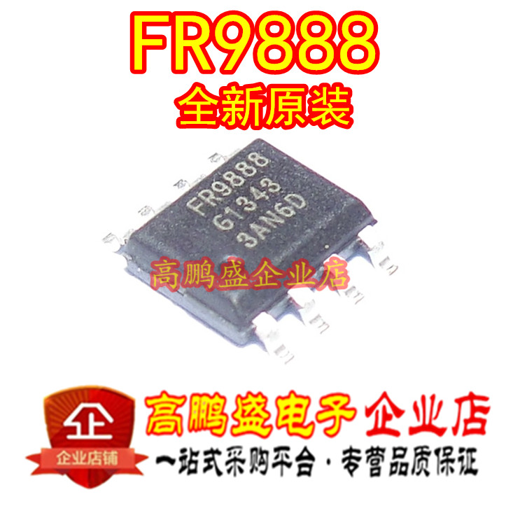 10pcs FR9888 FR9888SPGTR SOP-8 IC good quality