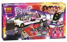 10405 amigos estrella del Pop de automoviles de lujo 265 unids bloques de construccion ladrillos juguetes regalo de los niños
