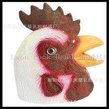 Бесплатная доставка Делюкс Петух Маска Латекс маска Курица Взрослых Полный лицо Реалистичный Вид НОВЫЙ Куриный Маска Петух Голову Маску на складе