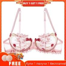 Net gauze is very thin transparent sex appeal hollow does not have sponge underwear bra