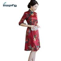 2018 New Fashion Women S Spring Summer Print Dress Ladies Cheongsam Women Chinese Style Dress Chi
