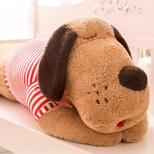 Pernycess 1pcs 120cm cute Papa Dog plush toy doll large striped stud dog bed pillow three colors:Beige Black and white Brown