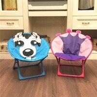 Children's Moon Chair Cartoon Stool Baby Dining Chair Folding Backrest Stool Portable Outdoor Beach Chair