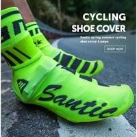 SANTIC 3 цвета Tour de France велосипедная обувная крышка Весна Лето велосипедная обувь защита от пыли MTB дорожный велосипед велосипедная обувная кры...