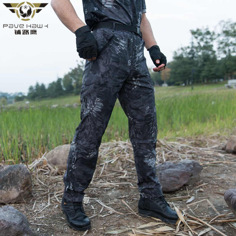 2017 Camouflage Tactical Military Pants, Airsoft Painbal US Men Army Cargo Trouser, Combat ACU CP Work Clothing
