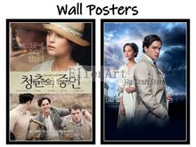 Testament of Youth Movie Home Decorative Painting White Kraft Paper Poster 42X30cm