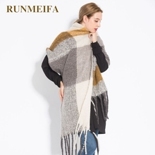 [RUNMEIFA]  The brand new design women autumn winter generous sjaals fashion Imitation of cashmere tassel shawl keep warm
