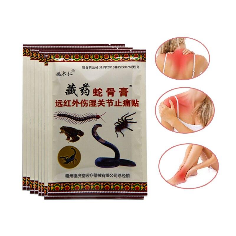 96 шт. медицинского пластыря до колена боли пластырь совместное назад медицинского пластыря обезболивающее продукт здравоохранения A079