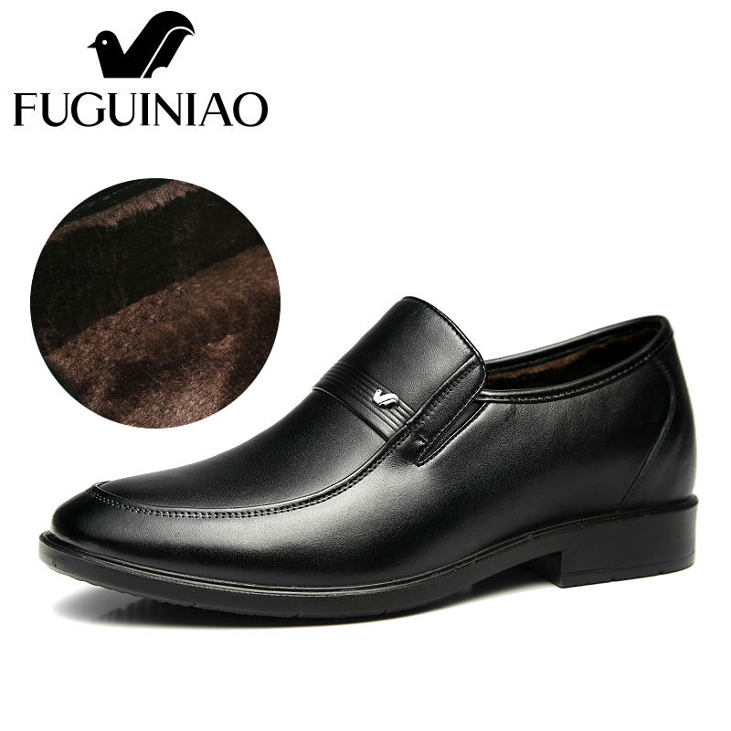 winter Warm business shoes Free shipping FUGUINIAO genuine leather fashion formal Shoes short plush inside color
