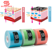 2 Size 5M Length Elastic Sport Tape Kinesiology Tape Athletic Strapping Gym Fitness Running Knee Muscle Pain Care