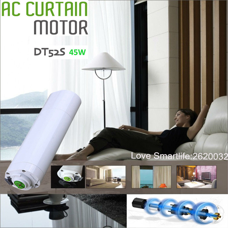 Dooya DT52S Electric Curtain Motor 220V 50HZ Open Closing Window Curtain Track Motor Smart Home Motorized 45W Curtain Motor thick iron cage shaped window curtain track curtain rod straight track rail roman rod guide rails cornices