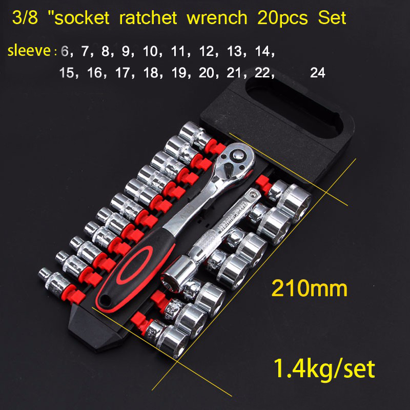Car and motorcycle repair tools 3/8 ratchet wrench 20pcs / set, 72 tooth socket wrench CRV chrome vanadium steel ratchet combination spanner wrench 9mm