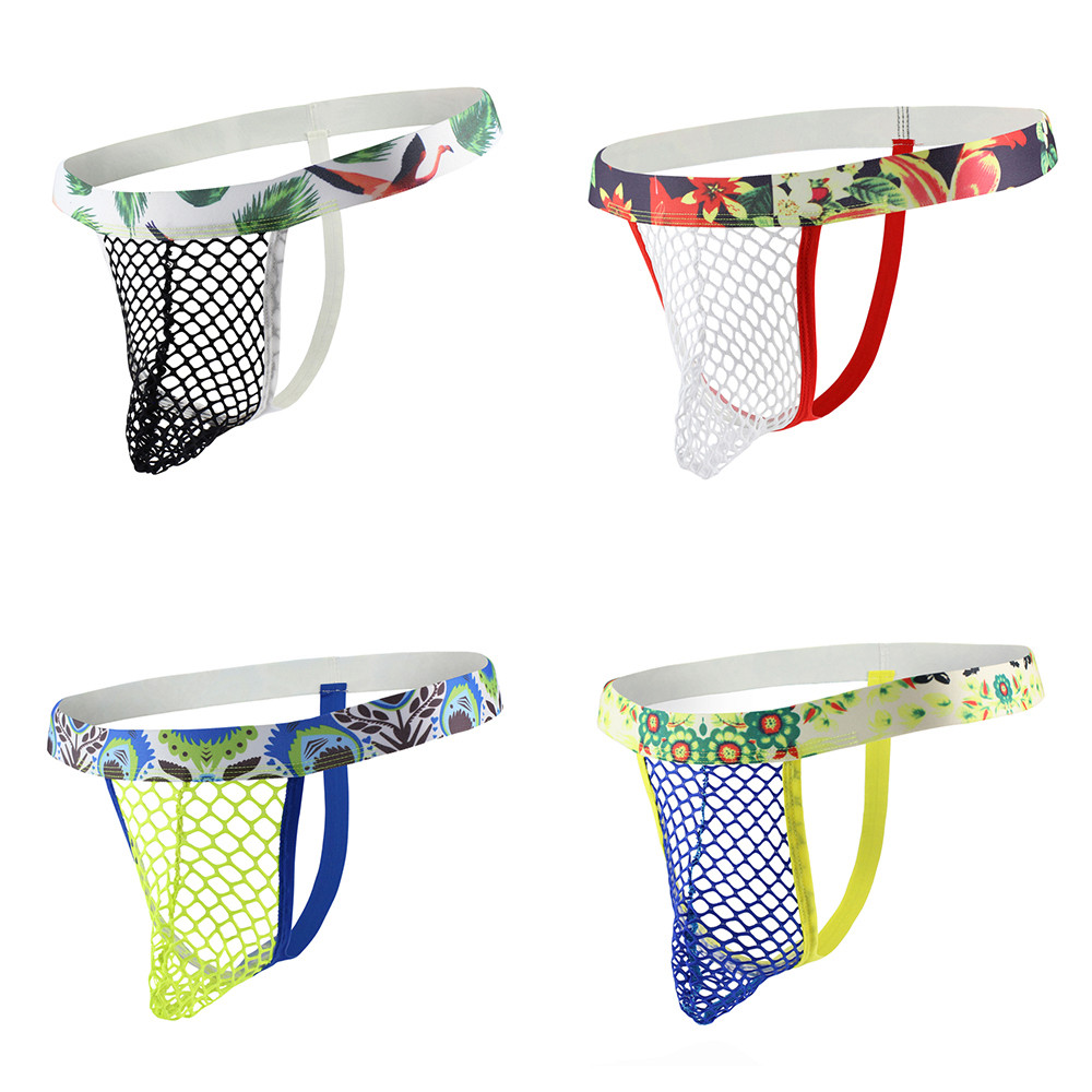 Art Lots Basketball Boxer Briefs 3D-Printed Mens Casual Underwear Breathable for Sport Erotic