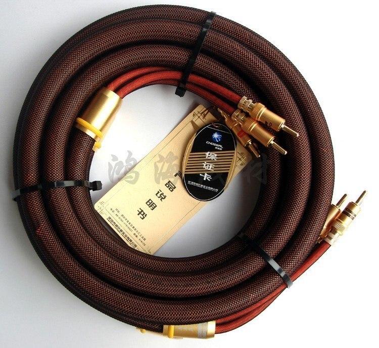 Choseal LB 5109 6N OCC Audiophile HIFI Speaker Cable 24K Gold plated Banana Plug 2.5m not DIY(pair)