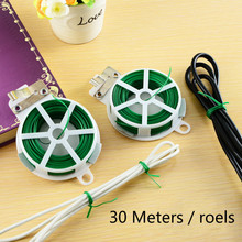30 meters /roll metal cable ties / wire finishing tiess/ garden tools tie electrical green