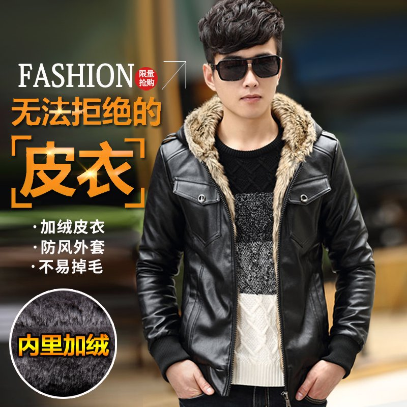 M~3XL! 2016 Motorcycle leather clothing male teenage slim velvet thickening outerwear leather jacket outerwear singer costumes 72