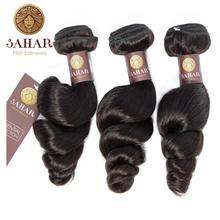 Sahar Brazilian Hair Weave Loose Wave Bundles Natural Black 1/3/4pcs/Lot 100% Human Hair Bundles Remy Hair Extensions  SHELW