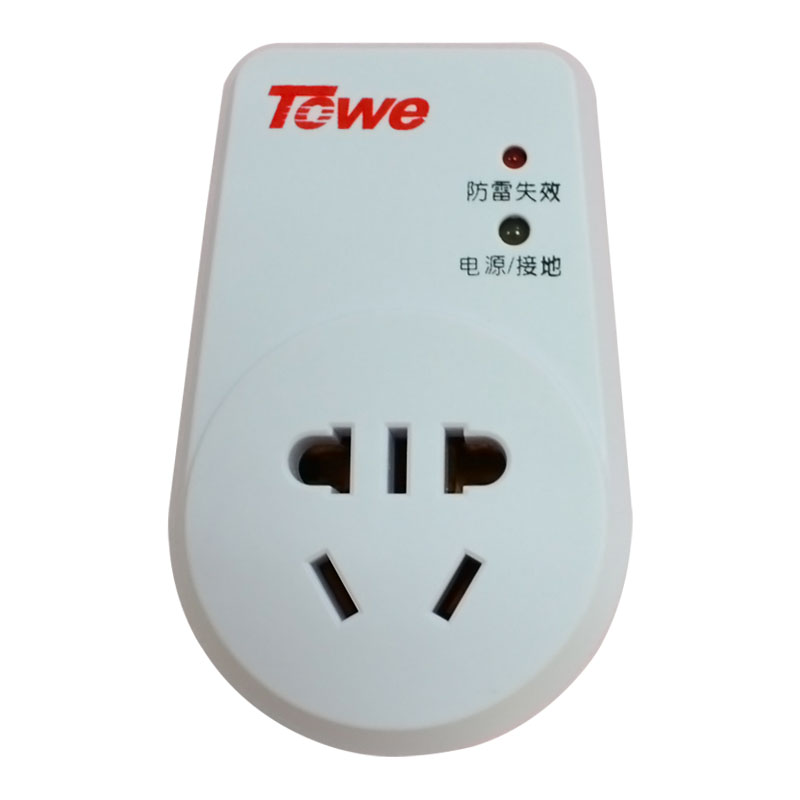 TOWE AP-1011S professional surge protection socket converter surge protection 10kA