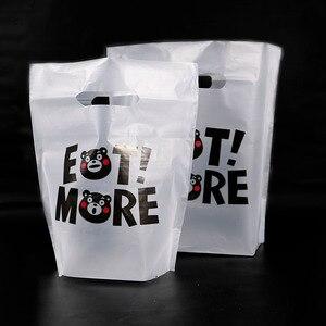 Image 5 - 50 個ありがとうプラスチックギフトバッグ布収納ショッピングバッグハンドルパーティー結婚式プラスチックキャンディケーキバッグ